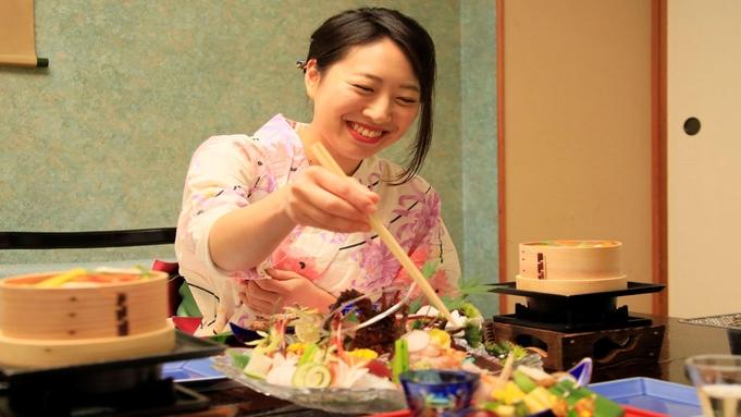【お料理グレードアップ☆一人旅】気ままなおひとり様贅沢プラン【部屋食】