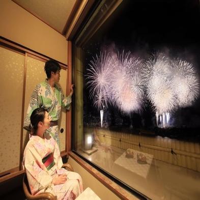 ☆熱海海上花火大会の特等席を独占☆  【宿泊1ヶ月前より変更・取消不可】