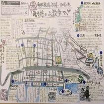 秀花園 湯の花膳、湯宿みかんの木の【若女将手書きマップ】