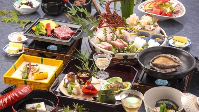 """【お料理グレードアップ】人気No.1のお料理コースからさらにグレードを上げた""""京風懐石料理""""プラン"""