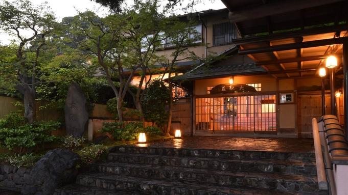 【直前割!】お日にち限定にて、当館の人気No1「京風懐石料理プラン」を特別価格でご案内。