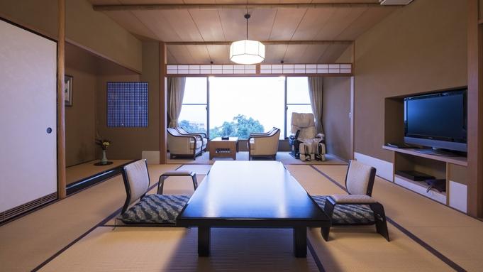 【LuxuryDaysセール】人気No1プランが特別価格!〜彩り豊かな京風懐石料理〜