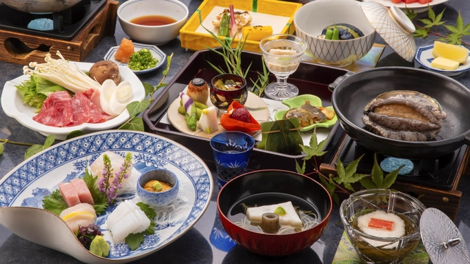 【夏旅セール】人気No1プランが特別価格!〜彩り豊かな京風懐石料理〜
