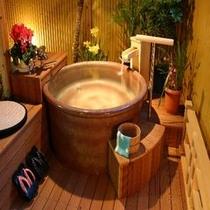 露天風呂付き客室(陶器タイプ)
