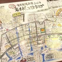 オリジナルの手書きマップ「若女将のお散歩マップ」