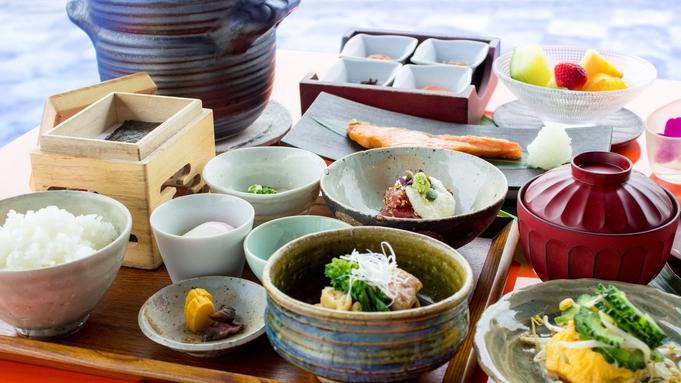 【PREMIUM COLLECTION】【部屋食】和朝食とアメリカンブレックファスト【送迎・朝食付】