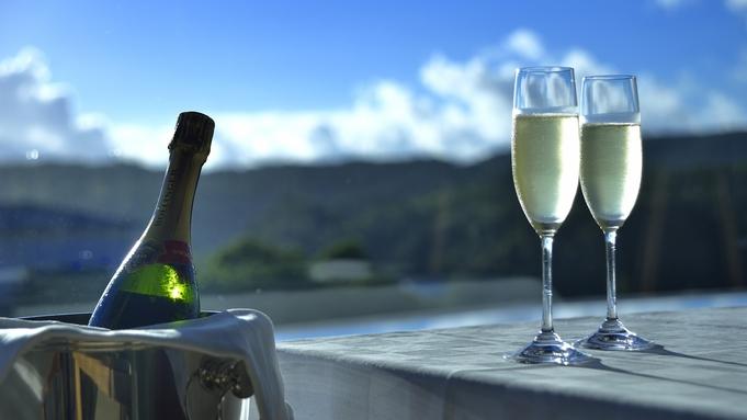 【2大特典付】誕生日、結婚記念日やハネムーンを特別な場所で【送迎・夕朝食付】