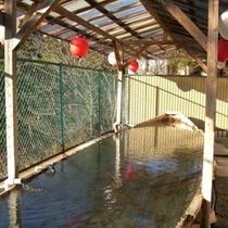 ◆屋形船露天風呂