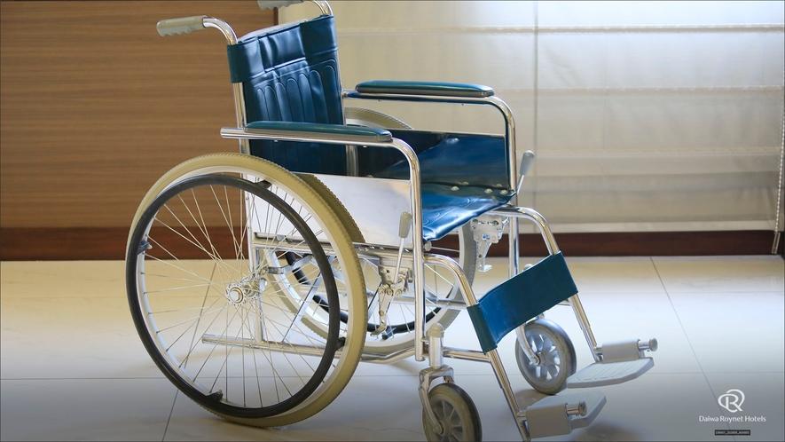 館内用 貸出車椅子