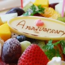 記念日のケーキ(イメージ)