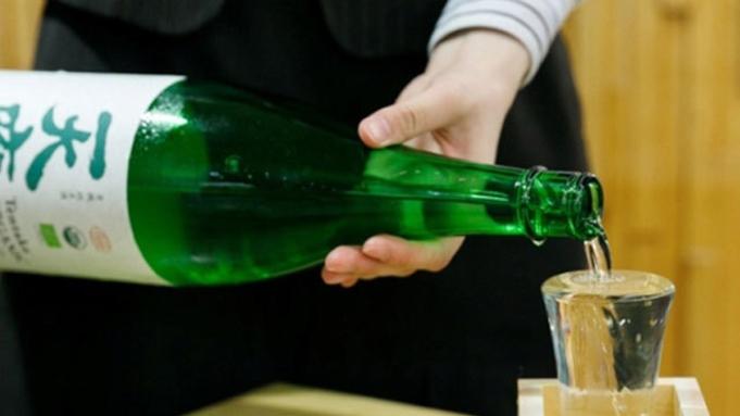 【楽天限定プラン】 那須の味な旅〜夕食に地酒もっきり1杯&地元漬物&米300gお土産付き〜