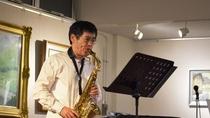 【参加体験プログラム】 サクソフォンコンサート