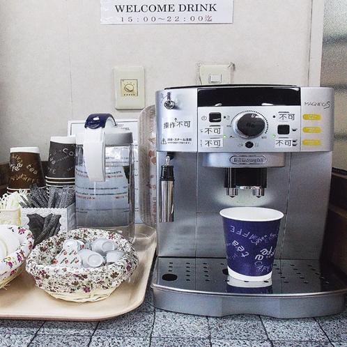 ウエルカムコーヒーサーバー