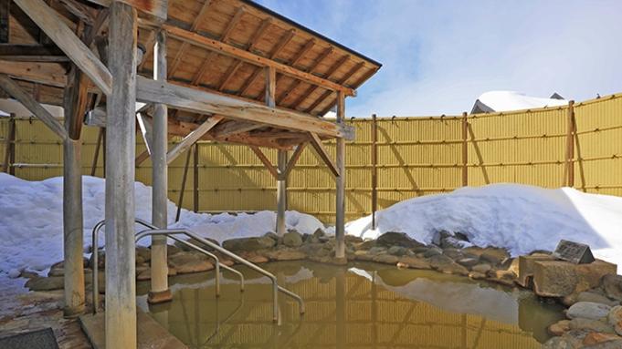 【1泊2食:ビュッフェ&スキーパック】グランデコ・猫魔スキー場・アルツ磐梯 リフト1日券付宿泊プラン