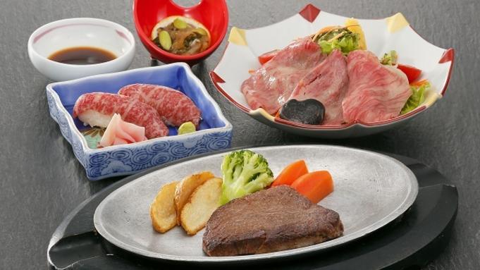 【スタンダード料金+5,000円で米沢牛ステーキ御膳を追加】+プレミアムビュッフェ
