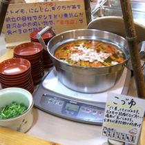 郷土料理「こづゆ」