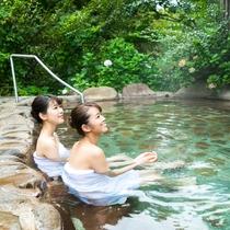 香の湯:露天風呂(休暇村から車で4分)