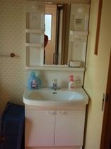 洗面台 750