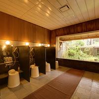 【日帰りデイユース】お部屋はのんびり7時間15時-22時+温泉でゆったり◆タオル&アメニティご用意