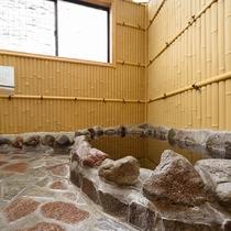 ・【半露天風呂付き和室/さくら】