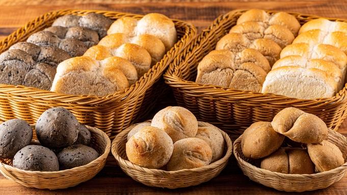【朝食リニューアル記念・1日3部屋限定】日光高級食パン専門店「brivory」×お土産パン付きプラン
