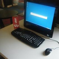 インターネット用パソコン