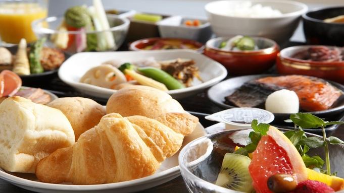 【秋冬旅セール】飛騨高山の郷土料理等50種類以上の朝食バイキング付!