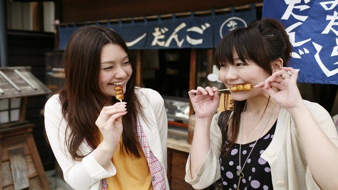 【共立リゾート★秋旅】1日5組限定!飛騨の味覚お土産付き!朝食