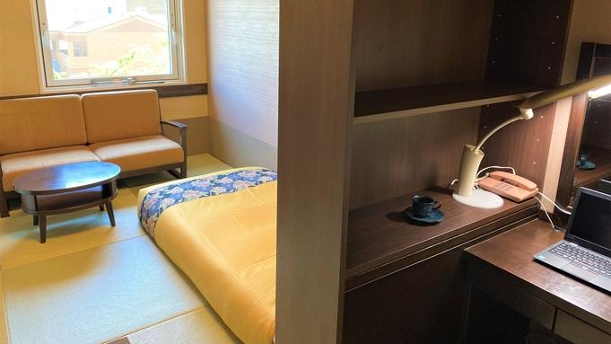 【8泊〜14泊限定/長期滞在型プラン】〜リゾートホテルに住む生活〜新しい旅のスタイル☆