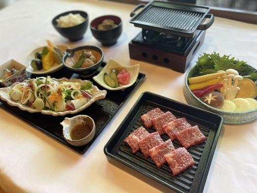 【日付限定】夕食は飛騨牛陶板焼御膳☆モニタープラン〜2食〜