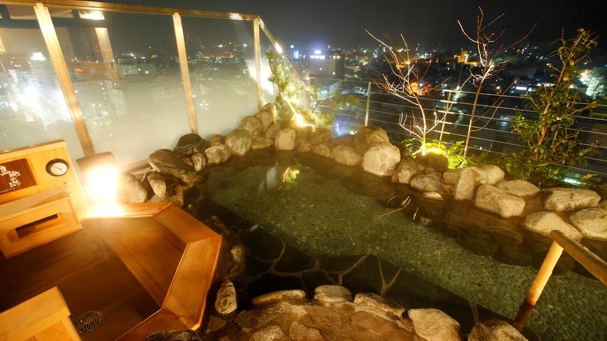 【展望露天風呂】夜