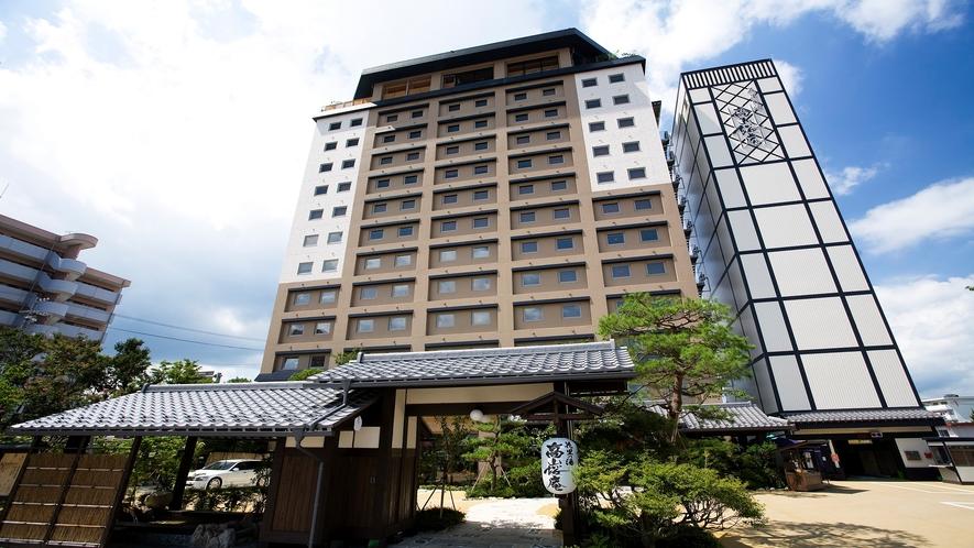 【外観】高山駅から徒歩5分とアクセス良好