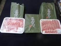 三重県産黒毛和牛