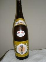 越乃寒梅 特別純米酒