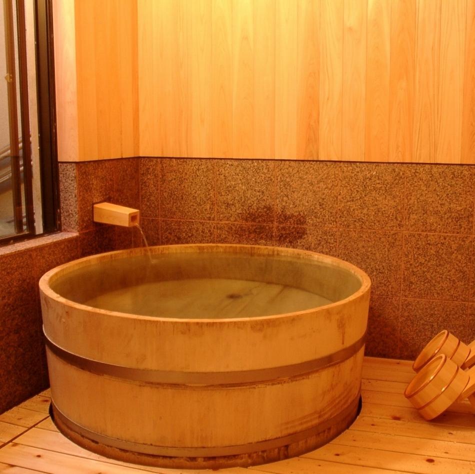 古式風呂三乃湯