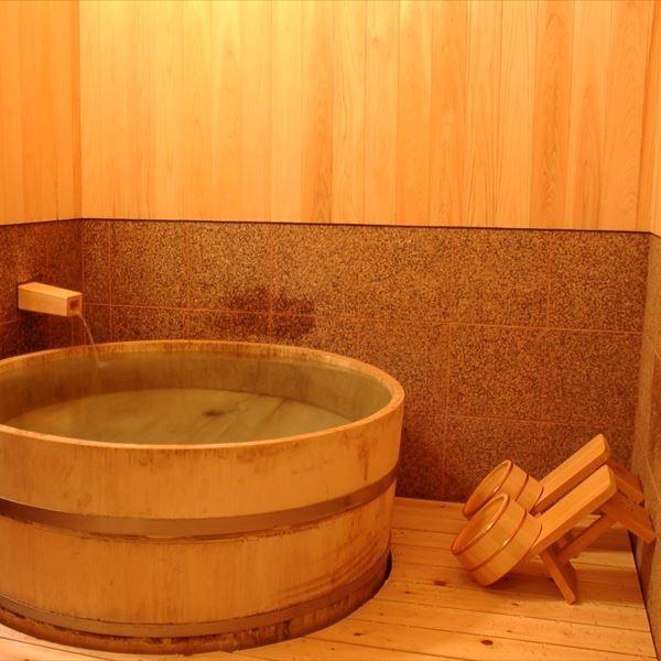 古式風呂 三乃湯
