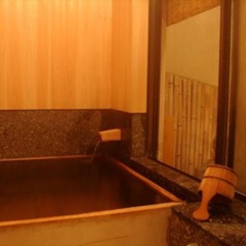 古式風呂 二乃湯