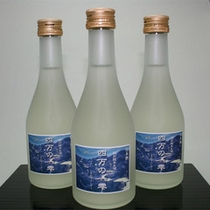 限定醸造酒「四万の一滴」