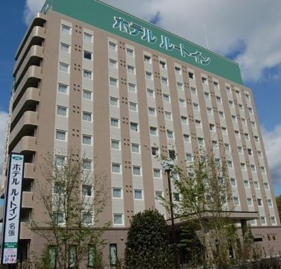 【アップグレードプラン】 10室限定★☆コンフォートフロアへご招待★☆ 大浴場完備!朝食無料
