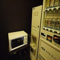製氷機&電子レンジ設置