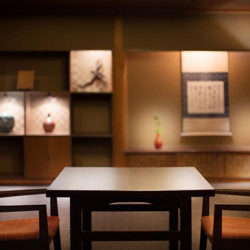 ◆【万里荘】ご宿泊のお客様1日10組だけのプライベートダイニング。