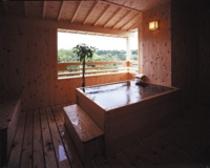 貸切風呂【和】〜なごみ〜