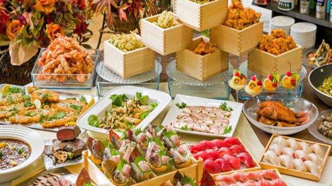 《本館客室Wi‐Fi完備》静岡の美味しい食を極める「するがの国SPビュッフェ」プラン