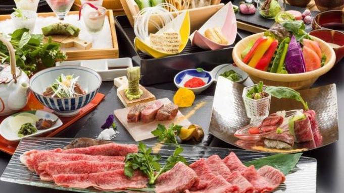 【コテージ】和牛づくし懐石プラン 〜牛肉3大料理を満喫♪〜  4/1〜7/16