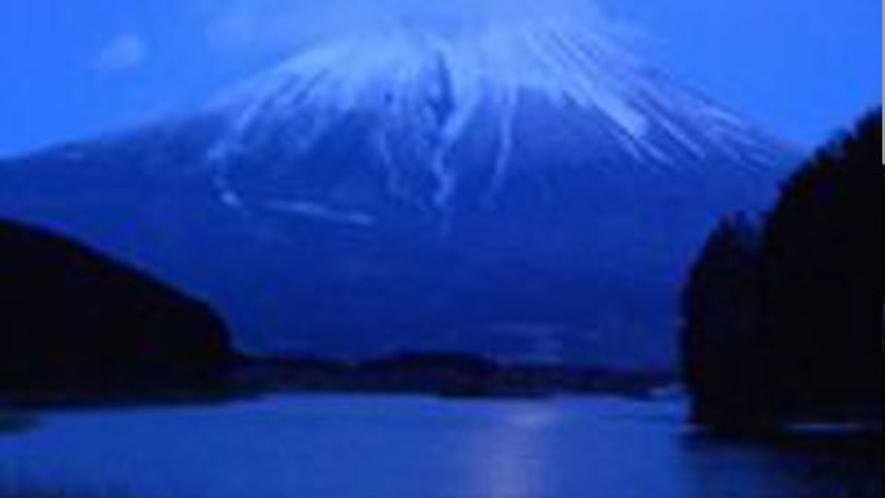 ムーンライト富士