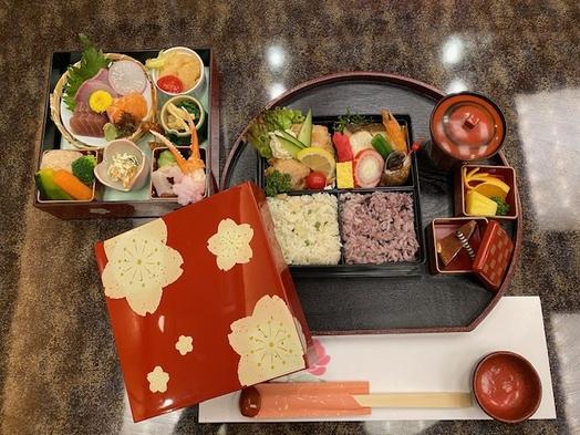 【お部屋でお食事】夕食は華やかなIMA膳【2食付】