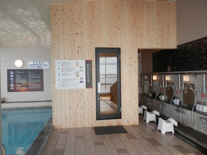 大浴場(サウナ・水風呂・炭酸泉を新たに導入しました!)