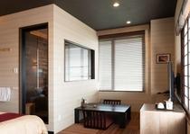 【天然温泉付き洋室】和モダン和洋室30平米