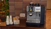 ウェルカムコーヒー(15:00~23:00の間、無料でお楽しみいただけます。)