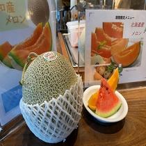 期間限定(8/1~9/30)で朝食に「北海道産メロン」が登場!